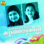 Kunhattakili songs