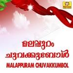 Malappuram Chuvakkumbol songs