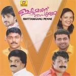 Eshtamanu Penne - Vol 2 songs
