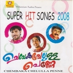 Chembagachelulla Penne - Vol 2 songs