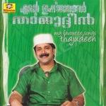 Ende Eshtaganangal - Thajudheen Vadakara songs