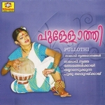Pullothi songs