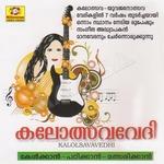 Kalolsavavedhi songs