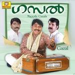 Gazal songs