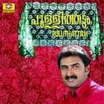 Pullithattam songs