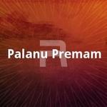 Palanu Premam songs