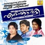 Allandeyummahh Endhoradi - Vol 2 songs