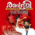 Ranabhoomi songs