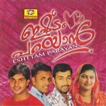 Eshtam Parayan songs