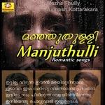 Manjuthulli songs