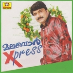 Malabar Express songs