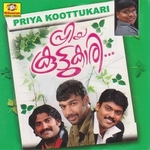 Priyakoottukari songs
