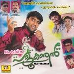 Manam Kavarnna Pattukaran songs