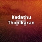 Kadathu Thonikaran songs