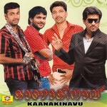 Kanakinavu songs