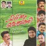 Chirikyum Monjathi songs