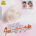 Kannadi Kavil songs