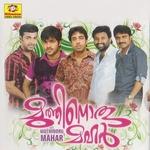 Muthinoru Mahar songs