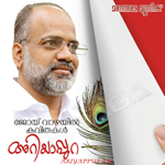 Ariyappuram songs
