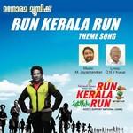 Run Kerala Run songs