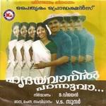 Hredhayavanil Parannuva songs