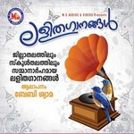 Lalitha Ganangal songs