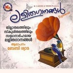 Lalithaganangal songs