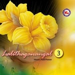 Lalithaganangal - Vol 3 songs