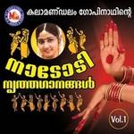 Nadodi Nrithaganagal - Vol 1 songs