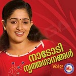 Nadodi Nrithaganagal - Vol 2 songs