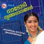 Nadodi Nrithaganagal - Vol 4 songs