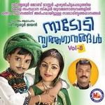 Nadodi Nrithaganagal - Vol 8 songs