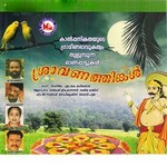 Sravanathingal songs
