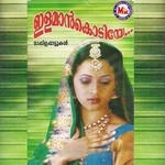 Ilamankidave (Mappila Song) songs