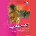Suruma Cheppu (Mappila Song) songs