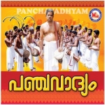 Panchavadhyam (Ambient) songs