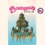 Uthsavamelangal (Ambient) songs