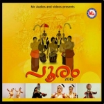 Pooram Theme Song 2015 songs
