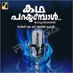 Kadha Parayumbol songs