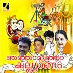 Njanjamunja Kalyanam songs