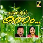 Manjin Kanam songs
