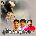 Priyanuragam songs