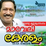 Maveli Kanda Keralam songs