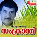 Samkranthi songs