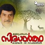 Sidhartha songs