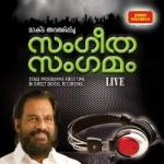 Sangeetha Sangamam songs