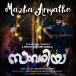 Savariya songs