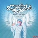 Daivathinte Swantham Malakhamar songs