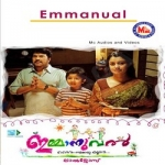 Emmanual songs