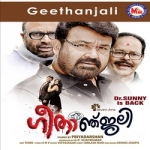 Geethanjali songs
